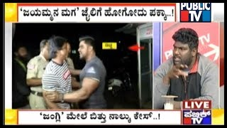 Exclusive | Inside Story Of Actor Duniya Vijay's Assault On A Gym Trainer