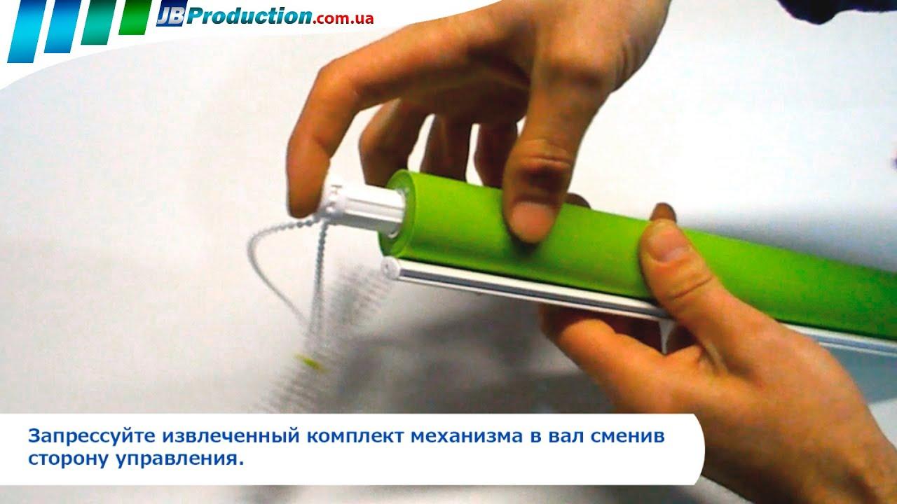 Купить готовые шторы по лучшей цене. Огромный выбор. ✓ высокое качество. ☎ (097) 939-06-04. Доставка по всей украине. Интернет-магазин lanita.