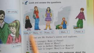 Английский язык 4-й класс. НЕСВИТ ст. 10-11