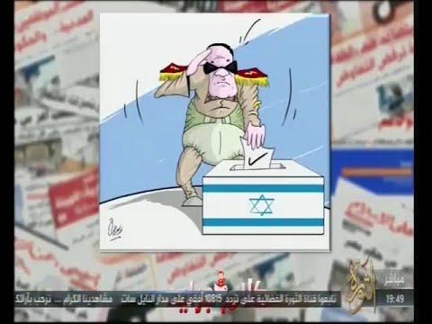 Political Cartoons - رسام العرب فراس حجاج - ال # اللي باع بلده -1