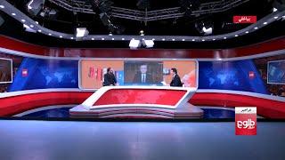 FARAKHABAR: US to Review Doha Deal