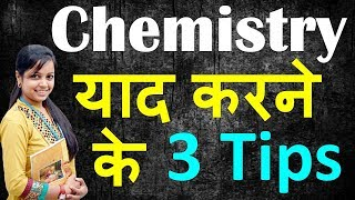 some basic concept of chemistry class 11