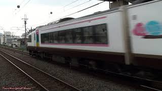 [TMSC八周年記念](JR東)485系(NO.DO.KA)団体臨時列車(高速通過)