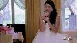 Песня невесты на свадьбе. Трогательно прочла реп своему ЛЮБИМОМУ!