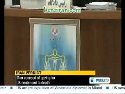 Alleged U.S spy Amir Mirzaei Hekmati sentenced to death in a revolutionary court