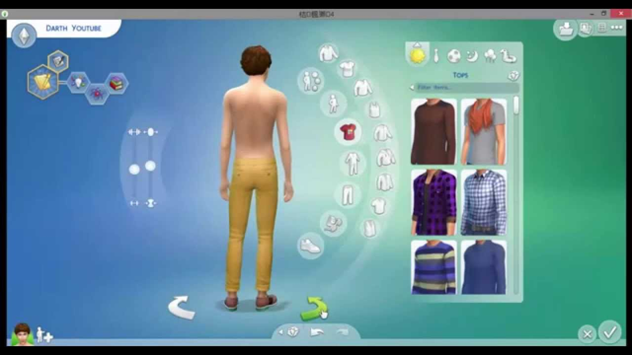 sims 4 poate fat sims pierde in greutate)