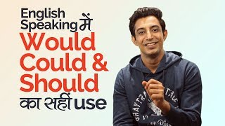 How to use WOULD, COULD & SHOULD in English Speaking? Learn English through Hindi (Mumbai)