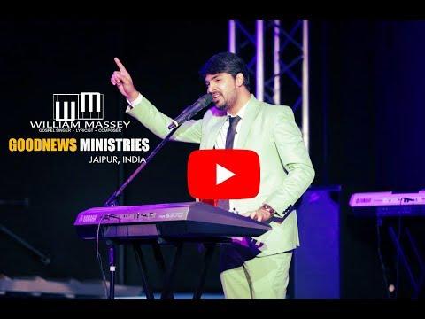 Maangne Ko Aaya Nahin || William Massey || Hindi Worship Song
