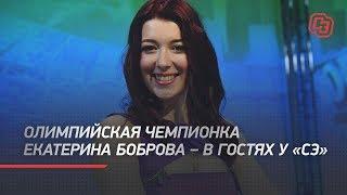 Отмена чемпионата мира что ждёт Загитову Медведеву и ТЩК Итоги сезона с Екатериной Бобровой