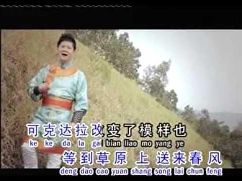 Chao yuan zi yue - Ang tek kiat