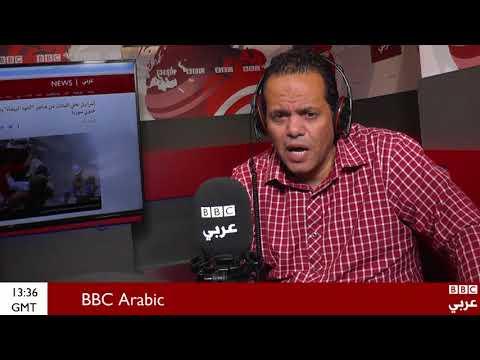 #حديث_الساعة عن التنسيق بين إسرائيل والأردن لإجلاء أصحاب (الخوذ البيضاء)  - نشر قبل 26 دقيقة