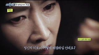 김포 어린이집 교사의 비극적인 선택. 김포 맘카페…