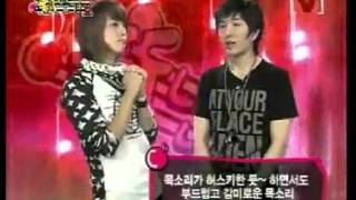 2008-08-28 Channel [V] - Jerry & Cheonwoo Part 3-5