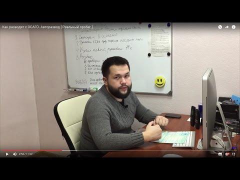 ОСАГО кальулятор онлайн 2017. ОСАГО с доставкой по Спб.
