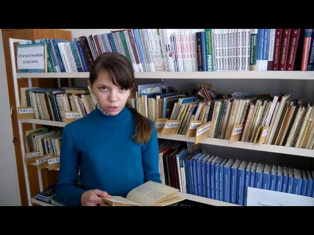 Изображение предпросмотра прочтения – АнастасияЯнке читает произведение «Парус (Белеет парус одинокий…)» М.Ю.Лермонтова