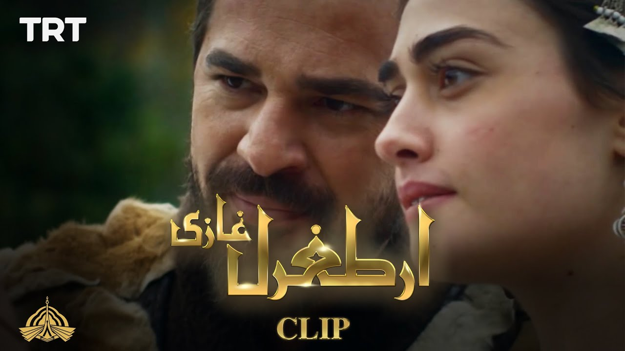 Ertugrul's first gift to Halime | CLIP