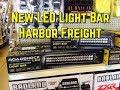 NEW Harbor Freight LED Light Bar Review - RoadShock 3000 Lumens 14 in Combo Light Bar 64321