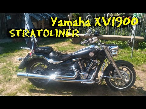 Yamaha XV1900 Stratoliner - тест-драйв