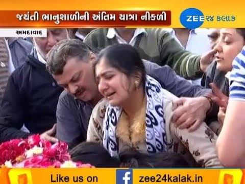 Ahmedabad: BJP leaders arrive at Jayanti Bhanushali's residence in Naroda - Zee 24 Kalak