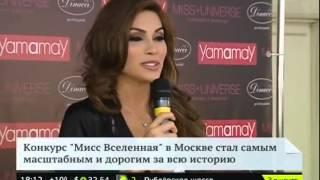 Мисс Вселенная-2013 приняла участие в первой фотосессии