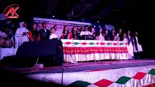 Elo Re Fagun Elo | Bangla Song