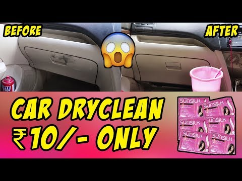 Dry Clean you Car in 10 rupees || Car Dashboard Clean tips