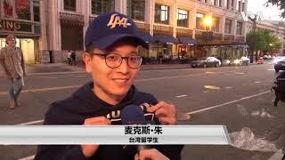 NBA奇才队对阵广州龙狮队,香港球迷场上抗议