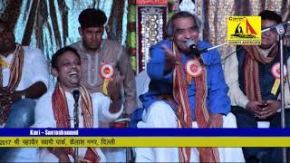 Video Santosh Anand Hasya Kavi Samellan Vasundhara 2017 download MP3, 3GP, MP4, WEBM, AVI, FLV November 2017