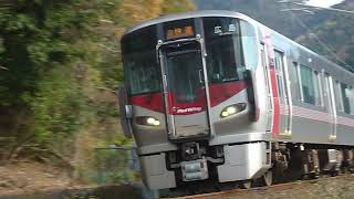 [警笛(空笛)あり]JR西日本 227系0番台RedWing 呉線 安芸路ライナー 小屋浦駅付近通過