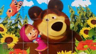 Маша и Медведь - Подсолнухи - Собираем пазлы с кубиками для детей | Merry Nika
