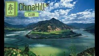 Курсы китайского языка China Hill Club(Клуб китайского языка и культуры China Hill Club ® предоставляет возможность приобщиться к культуре современного..., 2016-04-15T15:10:49.000Z)