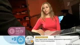 Телеканал Доброе утро. Первый канал. Эфир от  27.10.2017
