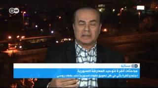 معارض سوري: