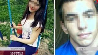 В Орле задержан подозреваемый в убийстве студентки