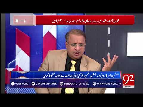 Muqabil  - 26 April 2018 -  92NewsHD