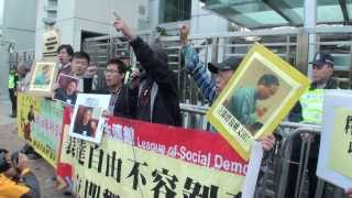 [社民連]反貪腐、爭民主無罪 立即釋放許志永、姚文田!