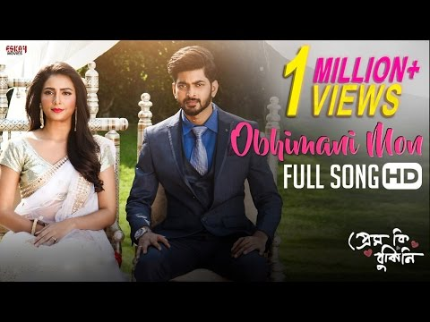 Obhimani Mon (Full Video) | Prem Ki Bujhini | Om | Subhashree | Latest Bengali Song 2016 thumbnail