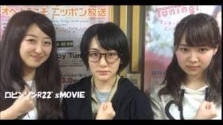AKB48のオールナイトニッポン 第256回 2015年04月29日 出演:生駒里奈・...