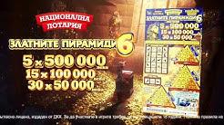 """За първи път: Супер бонус игра на 7777.bg в новия билет """"Златните пирамиди 6"""""""