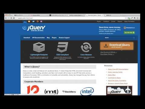 第1回jQuery入門講座「jQueryって何ができるの?」