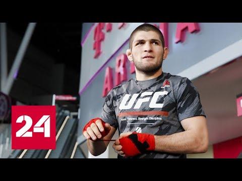 Действующий чемпион UFC