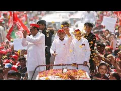 Samajwadi party theme song