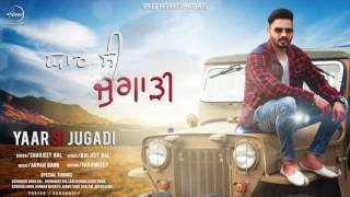 Yaar Si Jugadi (Full Audio Song) | Shahjeet Bal | Punjabi Song Collection | Speed Records