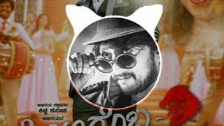 Kotigobba 2 Ringtone | Kannada Ringtones