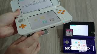 Nintendo 3ds xl from stock firmware to luma3ds cfw in less than 30