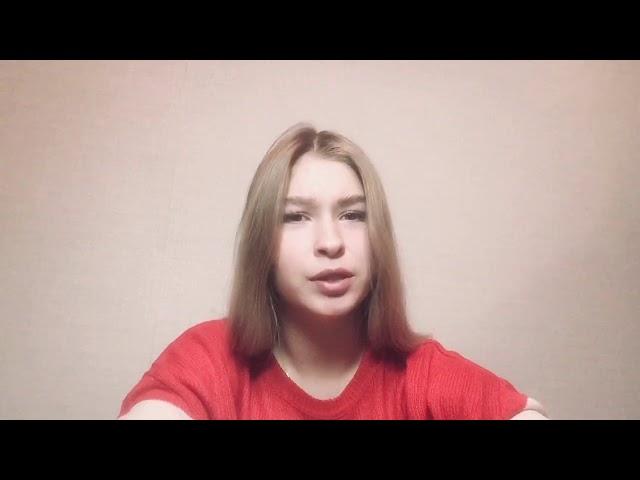 Изображение предпросмотра прочтения – КсенияБабушкина читает произведение «Мне нравится, что Вы больны не мной...» М.И.Цветаевой
