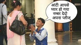 Aunty Aapse Pyar Ho Gya Muje I Love You Prank On Cute Aunty By Desi Boy | Flirting Prank India