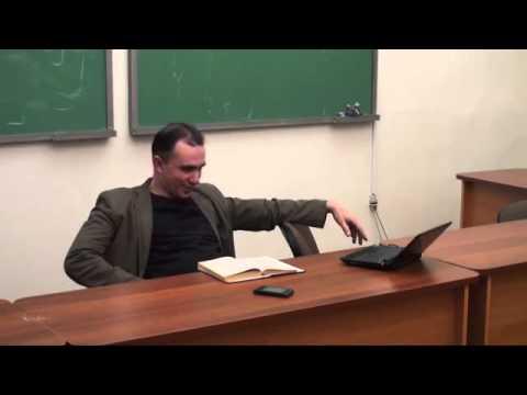 Лекции по философии - Политическая мысль Карла Маркса