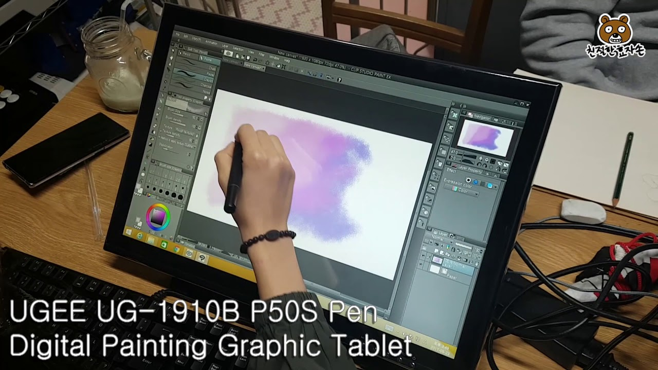 UGEE UG-1910B P50S Pen Digital Painting Graphic Tablet