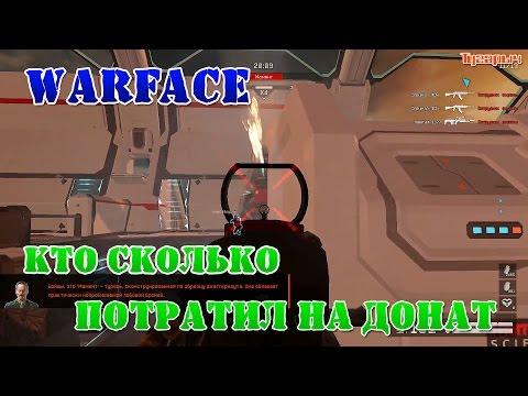 Код игрового автомата